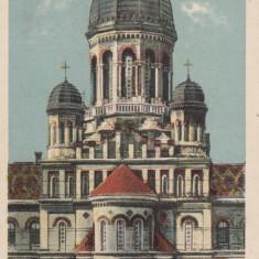 CERNAUTI, RESEDINTA METROPOLITANA - Carte Postala Bucovina dupa 1918, Necirculata, Printata