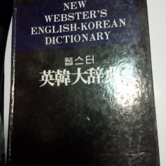 NEW WEBSTER'S ENGLISH - KOREAN DICTIONARY ( dictionar englez- coreean)