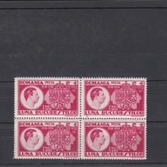 ROMANIA 1938, LP 125, LUNA BUCURESTILOR BLOC DE 4 MNH, LOT 0 RO - Timbre Romania, Nestampilat