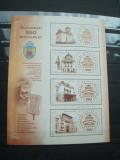 ROMANIA 2013 / COLITA STAMPILATA  / BUCURESTI 550 DE ANI