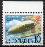 JUGOSLAVIA 2000, Aviatie, Zeppelin, serie neuzata, MNH, Iugoslavia, Nestampilat