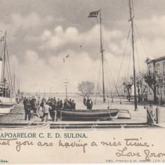 STATIUNEA VAPOARELOR C.E.D. SULINA EDITURA G. P. AVGHERINOS SULINA CIRC. 1907 - Carte Postala Dobrogea pana la 1904, Circulata, Printata