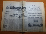 ziarul romania libera 28 ianuarie 1981-tara isi omagiaza presedintele