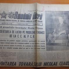Ziarul romania libera 4 martie 1989-cuvantarea lui ceausescu