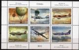 SERBIA 2012, Aviatie, serie neuzata, MNH, Nestampilat