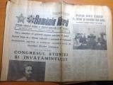 ziarul romania libera 30 noiembrie 1985-congresul stiintei si invatamantului
