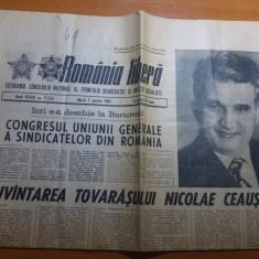 Ziarul romania libera 7 aprilie 1981-cuvantarea lui ceausescu