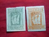 Set 2 Timbre 1si5 Lepta Epir cca.1914 ,nestamp.fara guma  Marci Locale, Nestampilat