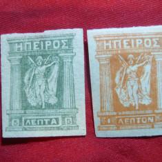 Set 2 Timbre 1si5 Lepta Epir cca.1914 ,nestamp.fara guma  Marci Locale