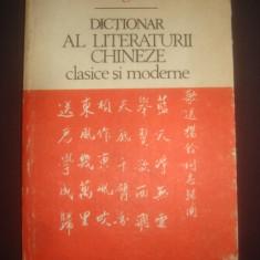 ILEANA HOGEA VELISCU - DICTIONAR AL LITERATURII CHINEZE CLASICE SI MODERNE