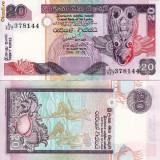 SRI LANKA 20 rupees 2006 UNC!!!