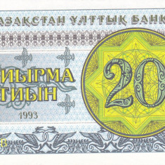 Bancnota Kazakhstan 20 Tyin 1993 - P5 aUNC - bancnota asia