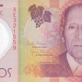 Bancnota Capul Verde 200 Escudos 2014 - PNew UNC ( polimer ) - bancnota africa