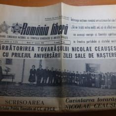 Ziarul romania libera 27 ianuarie 1981-ziua de nastere a lui ceausescu