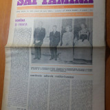 Ziarul saptamana 25 iulie 1980-vizita lui ceausescu in franta