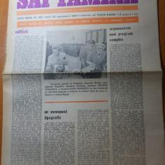 Ziarul saptamana 26 septembrie 1980-vizita lui ceausescu in jud. bacau