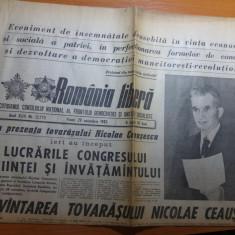 Ziarul romania libera 29 noiembrie 1985-cuvantarea lui ceausescu