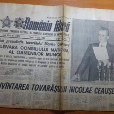 Ziarul romania libera 14 iulie 1989-cuvantarea lui ceausescu
