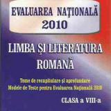Laura Buhaciuc - EVALUARE NATIONALA LIMBA SI LITERATURA ROMANA CLASA A VII-A