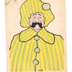 CARTI POSTALE VECHI -LITHO-ADVERTISING- TAKE IONESCU-ISER-1906-ORIGINALA - Carte Postala Muntenia pana la 1904, Necirculata, Printata