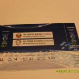Bilet     Sahtior   Donetk   -   Rapid