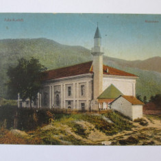 C.P. ADA-KALEH MOSCHEE ANII 1910 - Carte Postala Banat 1904-1918, Circulata, Printata, Orsova