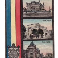 CARTI POSTALE VECHI ROMANIA-BUCURESTI-LITHO -INTERBELICA - Carte Postala Muntenia dupa 1918, Necirculata, Printata
