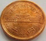 Cumpara ieftin Moneda EXOTICA 10 YEN - JAPONIA, anul1980  *cod 2398  - A.UNC