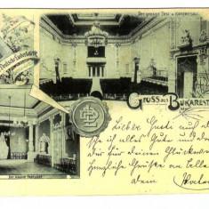 CARTI POSTALE VECHI ROMANIA-LITHO-SALUTARI DIN BUCURESTI-1898 - Carte Postala Muntenia pana la 1904, Circulata, Printata