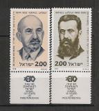 Israel.1978 30 ani Independenta:Personalitati-cu tabs  CI.491, Nestampilat