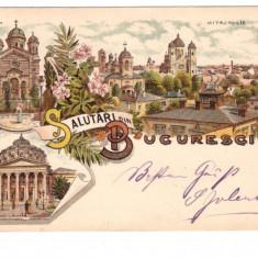 CARTI POSTALE VECHI ROMANIA-LITHO-SALUTARI DIN BUCURESTI-1899 - Carte Postala Muntenia pana la 1904, Circulata, Printata