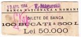Banderola 100 bucati bancnote 500 lei 1940-1944 BNR sucursala Turnu Magurele (2)