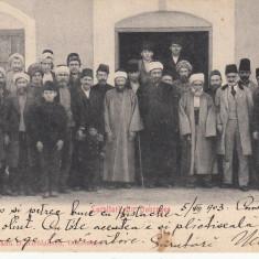 LOCUITORI DIN DOBROGEA, TIPURI DIN DOBROGEA, CLASICA, CIRCULATA AUG. ''903 - Carte Postala Dobrogea pana la 1904, Printata
