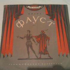 DISC VINIL OPERA - FAUST - Muzica Opera Altele