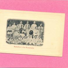 Carte postala -Salutari din Romania -ilustrata alb-negru, necirculata.Grunberg - Carte Postala Muntenia pana la 1904, Fotografie