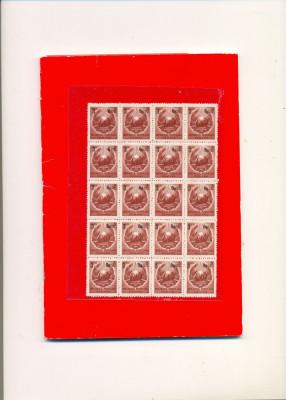 RO-0021=ROMANIA 1952,STEMA supratipar,Bloc de 20 timbre 3 bani pe 5 lei,MNH foto