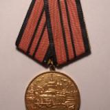 Medalia Pentru Paza Contra Incendiilor RSR Superba - Medalii Romania