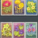 JUGOSLAVIA 1969, Flora, serie neuzata, MNH, Iugoslavia, Arta, Nestampilat