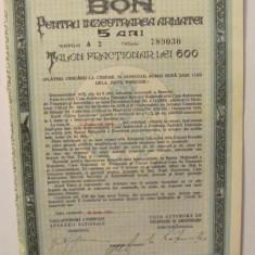 GE - Bon pentru Inzestrarea Armatei 5 ani 1941 Talon Fractionar 600 lei, Romania 1900 - 1950