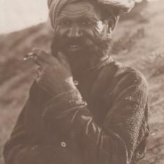 SALUTARI DIN DOBROGEA . TIGAN TURC, NECIRCULATA - Carte Postala Dobrogea pana la 1904, Printata