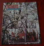 Revista Sanatatea -  nr 3 martie 1990 / 24 pagini !!!
