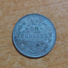 Moneda rusia tarista 20 kopeici-kopeiki 1915, Europa