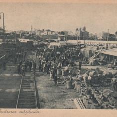 CONSTANTA, INCARCAREA MARFURILOR, NECIRCULATA - Carte Postala Dobrogea pana la 1904, Printata