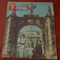 Revista Femeia - anul XLI nr 12 decembrie 1988 / 24 pagini !!!