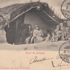 DOBROGEA, TIPURI DIN DOBROGEA, CLASICA, TCV, CIRCULATA, SEPT. ''05 - Carte Postala Dobrogea pana la 1904, Printata
