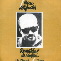 Nicu Alifantis – Risipitorul de Iubire (LP - Romania - VG) - Muzica Folk electrecord, VINIL