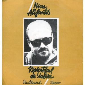 Nicu Alifantis – Risipitorul de Iubire (LP - Romania - VG)