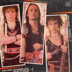 Cruise - Cruise (LP) - Muzica Rock Altele, VINIL