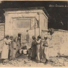 BALCIC, TURCOAICE LA CISMEA, NECIRCULATA - Carte Postala Dobrogea dupa 1918, Printata