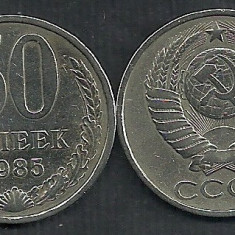 RUSIA URSS 50 KOPEICI COPEICI KOPEEK 1985 [1] XF, livrare in cartonas, Europa, Cupru-Nichel